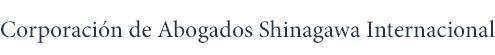 Corporación de Abogados Shinagawa Internacional